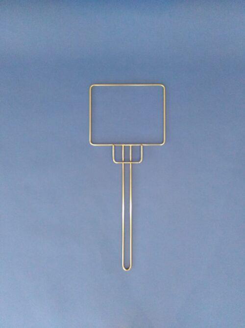 Sáček drátěný rám nerezový 20 x 25 cm - 1