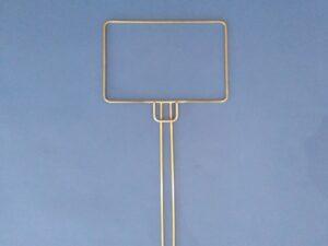 Sáček drátěný rám nerezový 20 x 30 cm