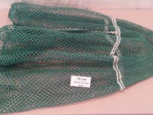 Výplet – síťka 50 cm/ 10×10 mm (odchyt)